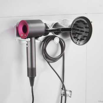 Hairdryer Holder Wall Mounted Storgae Rack Bathroom Shelf For Dyson Supersonic Hair Dryer l29k - DISCOUNT ITEM  17% OFF All Category