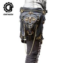 2017 Punk Gothic Retro Leder Umhängetaschen Männer Und Frauen Persönlichkeit Bauchtasche Fashion Rivet Reise Messenger Punk Gürteltasche
