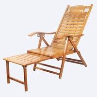 Патио Шезлонг пляжные лежащего Сад Двор Регулируемый кресло Бамбуковая мебель складной шезлонг кушетка
