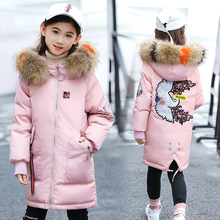 Winter Jacket for Girls Mother Duck Down Feather Children Fashion Clothing Thick Clothes for Kids for -30 Degrees Kids Down Coat цены онлайн