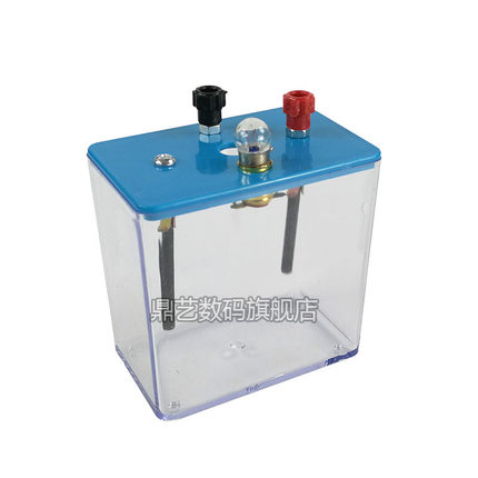 Liquid Conductive Experimental Instrument Chemistry Teaching Instrument With Light Bulb Experiment Equipment