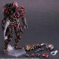 Play Arts Predator Red Figure PA Kai Toy Model 11 27cm
