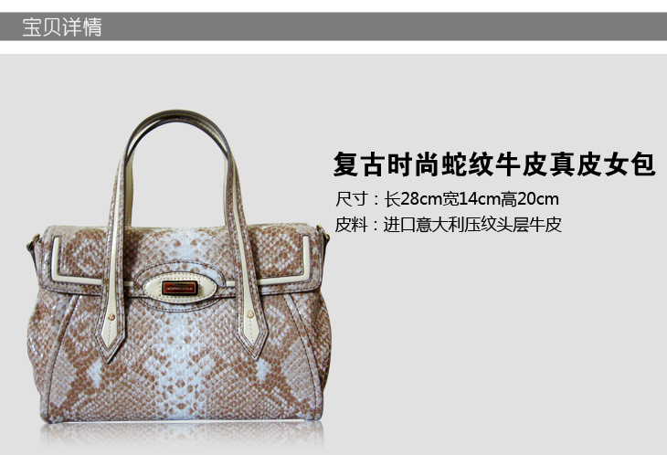 Hkstyle Sabrina Scala Geniue Leather Snake Pattern Lady Handbag With Fashion Style In Top Handle Bags From Luggage On Aliexpress Alibaba Group