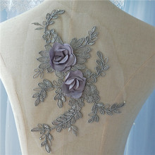 6 pieces Gray 3D Flowers Lace Applique Unique Bridal Wedding Gown Embroidered Applique with Rhinestone 8 Colors