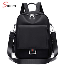 European and American fashion trend wild Oxford cloth backpack casual simple large capacity travel ladies waterproof backpack latue seed oxford cloth ladie backpack trend 2018 new wild fashion casual nylon solid black soft 904 641d b