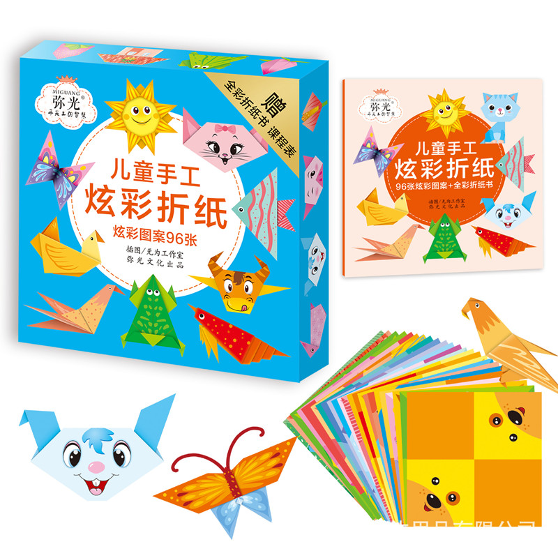 New 96 Sheets/Set DIY Children Handmade Toys Paper Cutting Early Educational Toys Kindergarten Teaching Supplies For Kids