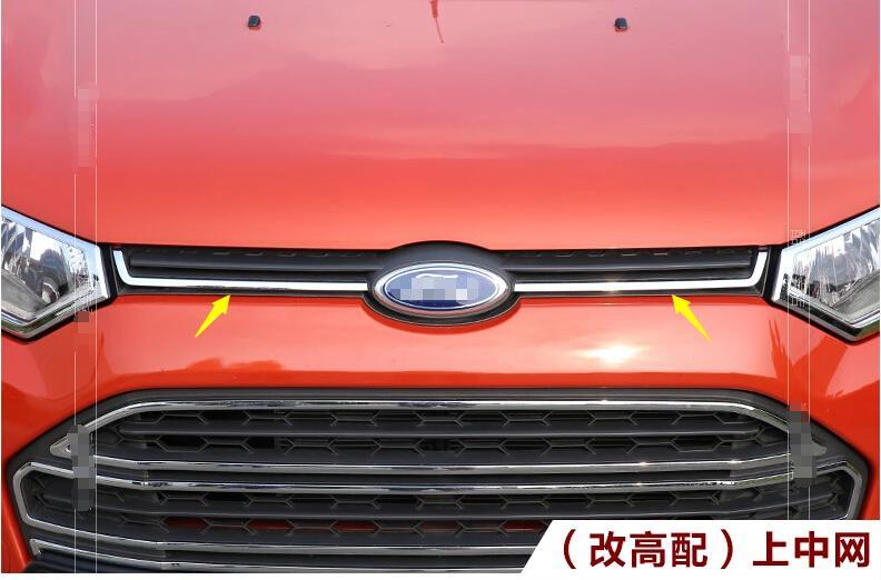ABS спереди Уход за кожей лица до гриль горит Обложка Накладка 2 шт. для Форд Ecosport 2013-2014