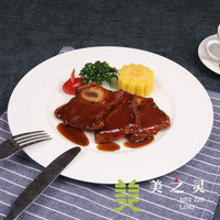 Simulated Steak Model Display Sample Dishes Western Restaurant Simulated Signboard Steak Model Restaurant Decoration Ornaments