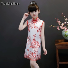 цена на 2019 new traditional chinese dress for kids girls cheongsam children qipao dress pink lace guzheng show party dresses