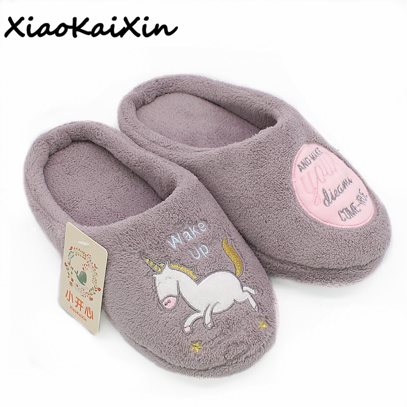 new year cute unicorn slippers women 39 s house shoes for indoor bedroom shoe men soft bottom. Black Bedroom Furniture Sets. Home Design Ideas