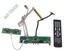 LA.MV56U.A New Universal HDMI USB AV VGA ATV PC LCD Controller Board for 17inch 1280×1024 LTM170EH-L01 4CCFL LVDS Monitor Kit