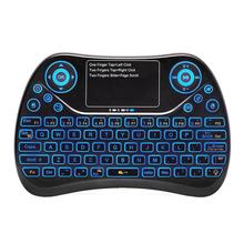 Universal 7 Color Backlit 2.4GHz Wireless Keyboard Touchpad