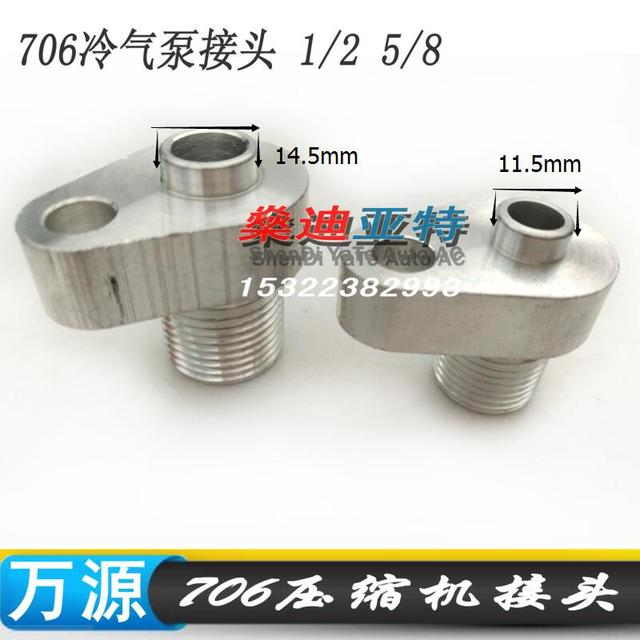 (2PCS) Automotive air conditioning compressor pipe fittings/air conditioning hose aluminum Joints 706  sc 1 st  AliExpress.com & 2PCS) Automotive air conditioning compressor pipe fittings/air ...