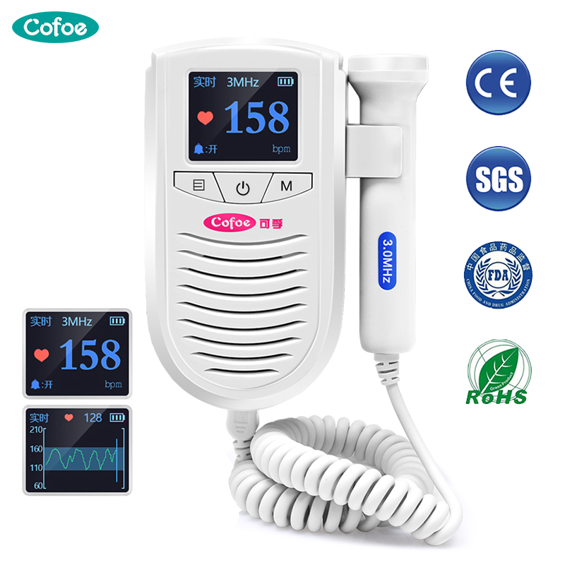 Cofoe Doppler Fetal Doppler Portable Baby Heart Monitor Pregnant Sonar Hartslagmeter With 3Mhz Ultrasound Upgrade Curve Value