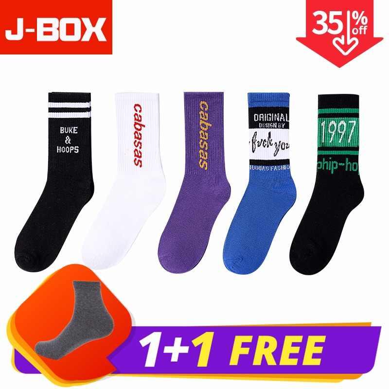 745c1ab584d28 5 Pairs Personality Cotton Crew Socks Male Stripe Letter Cool Hip Hop  harajuku Skateboard Autumn Winter