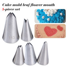 5pcs/set Stainless Steel Leaves Nozzles Icing Piping Nozzles Tips Pastry Tips for Cake Decorating Pastry sophronia 90pcs set pastry nozzles and korean style stainless steel pastry piping nozzles tips russian tulip set cs096