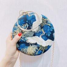 Angelatracy 2019 Новое поступление китайский Стиль птица рыба