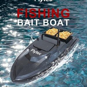 Flytec V007 Outdoor RC Boats R