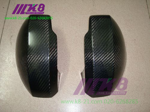 Carbon Fiber  Mirror Cover For Nissan 350Z Z33
