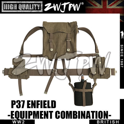 WW2 UK British Army p37 Enfield Equipment group High-Quality Replica-UK/105108-a