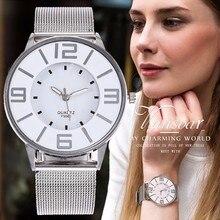 Vansvar брендовые модные креативные цвет серебристый, Золотой Сетка наручные часы Повседневное Для женщин Нержавеющаясталь кварцевые часы Relogio Feminino