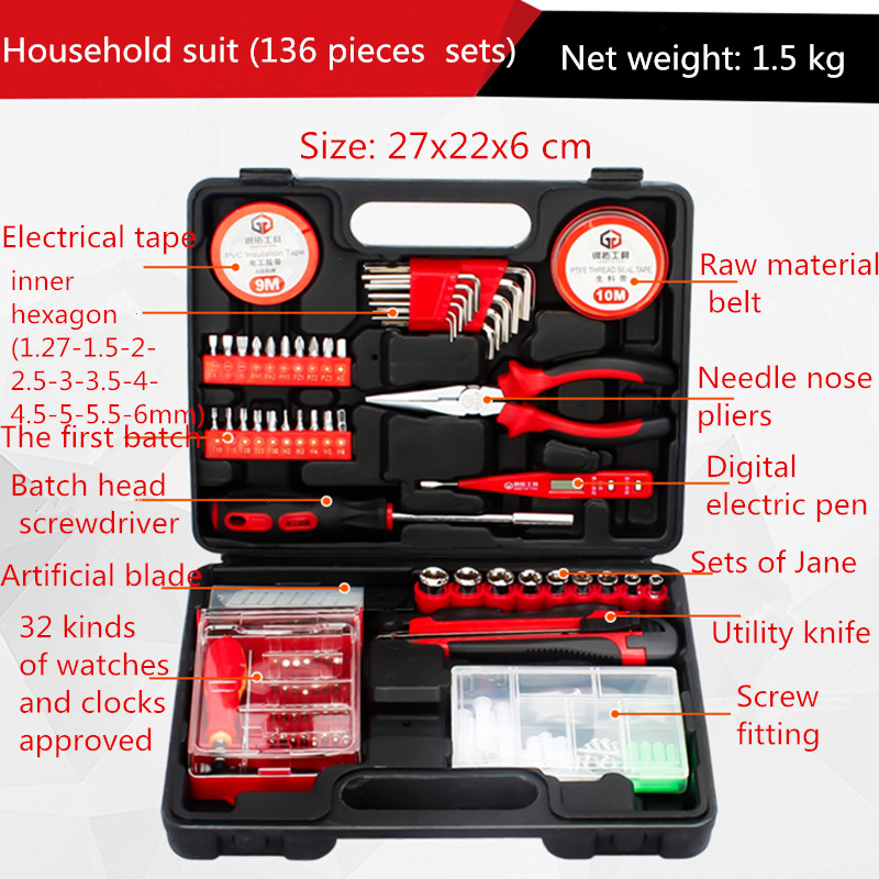 Household Tools Set (136 pieces) Multifunctional Hardware Tools