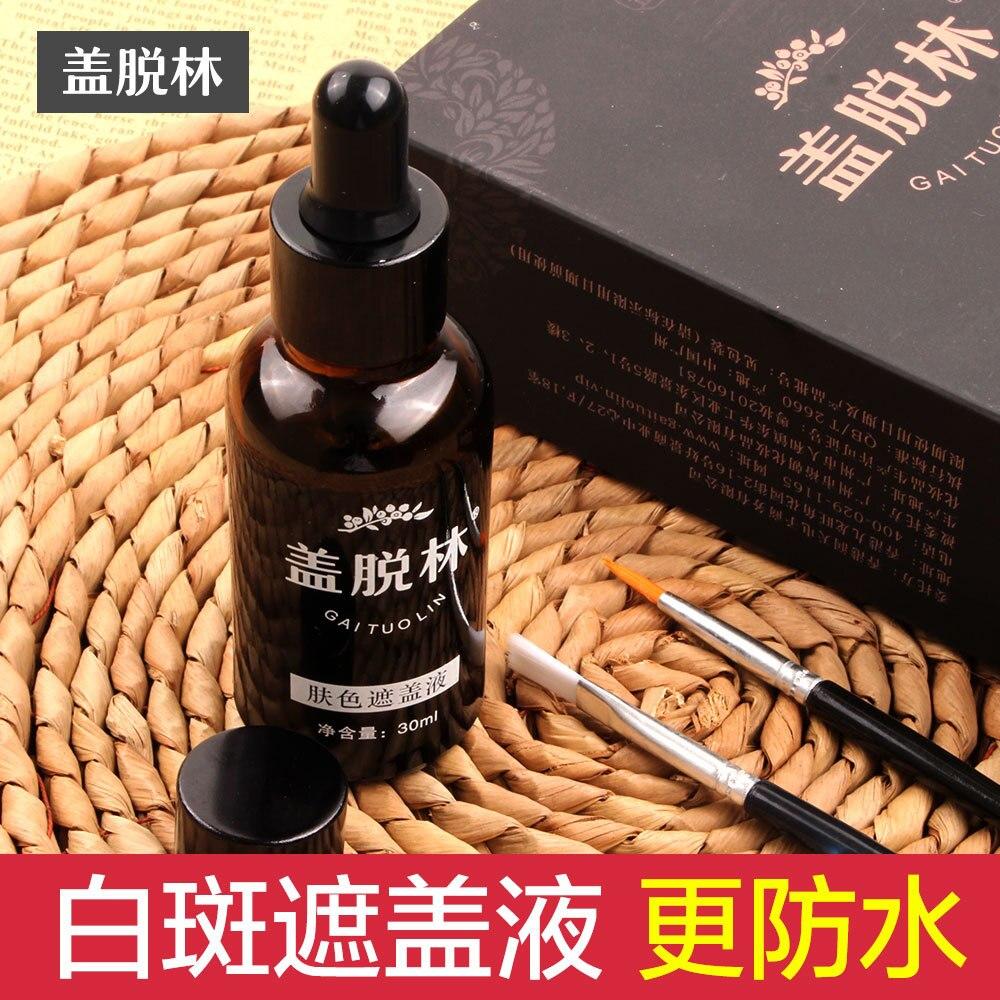 Professional Concealer Vitiligo Scars Birthmarks Plant Essence Liquid Tattoo Skin Cover