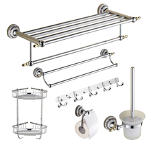 Stainless steel towel rack, bath bar, bathroom pendant set, European style porcelain rack hanging set