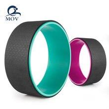 Pilate 13*33 см экологически чистое кольцо для йоги abs tpe