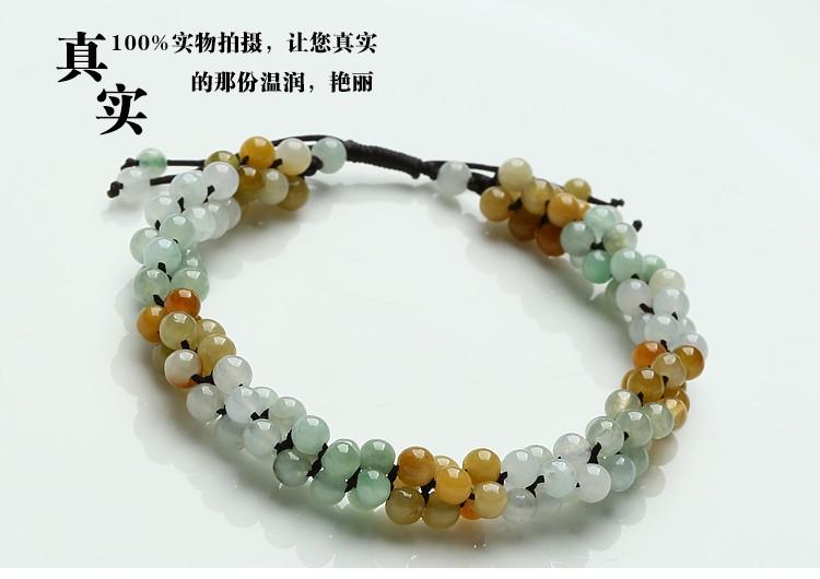 Burma yu bracelet genuine home with yu bracelet, hand woven ladies Specials
