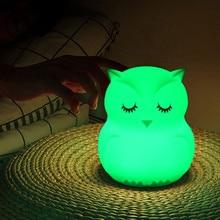 Owl LED Night Light Touch Sensor RGB LED Light Battery Powered Cartoon Silicone Bird Bedroom Lamp