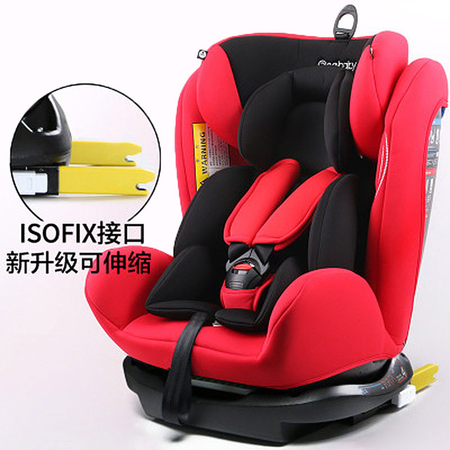 0-12 Years Newborn Baby Car Seat Convertible Car Seat Isofix Interface Safety Chair Booster Seat Adjustable Sit and Lie Down