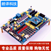Seven Insect Msp430f149 Microcontroller Development Board Msp430 Development Board Plate Usb