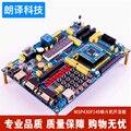 Sete inseto placa de desenvolvimento microcontrolador placa de desenvolvimento msp430 msp430f149 placa usb