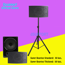 All Metal Material Universal Folding Projector Stand Tripod With metal stand & Tray Speaker Holder Stand Tripod Surround Holder