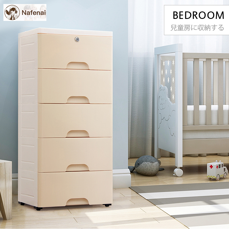 US $165.0 |organizer can move storage box wardrobe for bedroom  Multifunction with 1 Locking clothes storage box or underwear organizer  box-in Storage ...