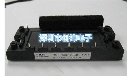 Free shipping! In stock 100%New and original  7MBR35UH120-50 free shipping xc3020 7pc84c new original and goods in stock
