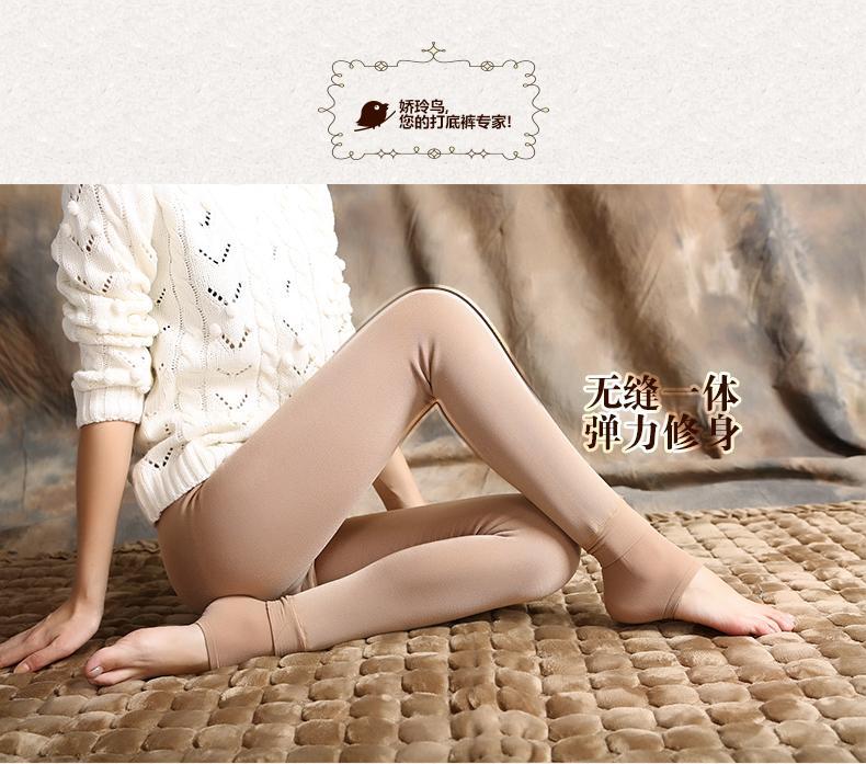Bohocotol elastic plus velvet women's autumn and winter high waist skin color incarcerators legging trousers thickening step one 8