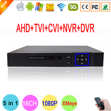 Hisiclion Chip Blue-Ray Metal Case DVR 16 Channel 16CH 1080P/1080N/960P/720P/960H Hybrid 5 in 1 TVi CVI NVR AHD DVR Freeshipping