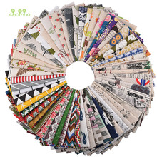 Chainho,12 unids/lote, patrón aleatorio, de algodón tela de lino, ropa de retales para DIY acolchado y costura Mantel Individual, Material de bolsas, 25x25cm