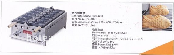New Electric Fish-Shaped Cake Maker(Support Door to Door Shipping/Please Contact us for Best Courier Price) free shipping kylin bell ultrasonic cleaner serise please contact me for the price