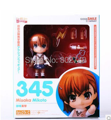 Toaru Kagaku no Railgun Figure Anime Figure New In Box Clay Figure 10cm