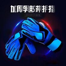 Латексные Детские мужские футбольные перчатки вратаря профессиональные футбольные защитные перчатки хранитель перчатки для взрослых футбольные вратарь тренировочные перчатки