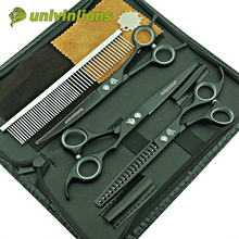 univinlions 7″ hot black grooming shears pet hairdresser dog grooming scissors cut dog scissors professional dog grooming kit