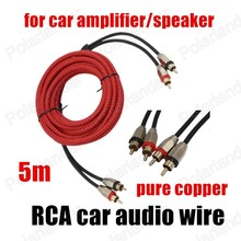 Car Audio Wire red RCA to RCA pure copper 1 pc 5 meters Amplifier Subwoofer Speaker Power Cable Car Speaker Parts