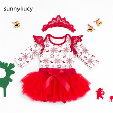 sunnykucy New Christmas  baby deer Lin long-sleeved childrens wear, red four-piece suit European and American 2018