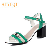 AIYUQI женщин сандалии из натуральной кожи к 2020 году новые модные туфли на высоких каблуках смешанные цвета открытая летняя обувь Toe женская