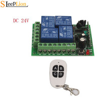 Sleeplion 24V 4 CH Channel Relay Switch Wireless Remote Control Smart Transmitter+Receiver Module