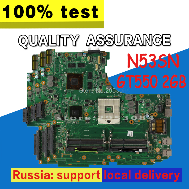 N53SN Motherboard GT550 2GB Rev: 2.2 For ASUS N53S N53SM N53SN Laptop motherboard N53SN Mainboard N53SN Motherboard test 100% OK laptop motherboard n53sv n53sn for asus n53s n53sn n53sm with geforce gt550m 2g ddr3 4 ram solts rev2 0 2 2 tested ok