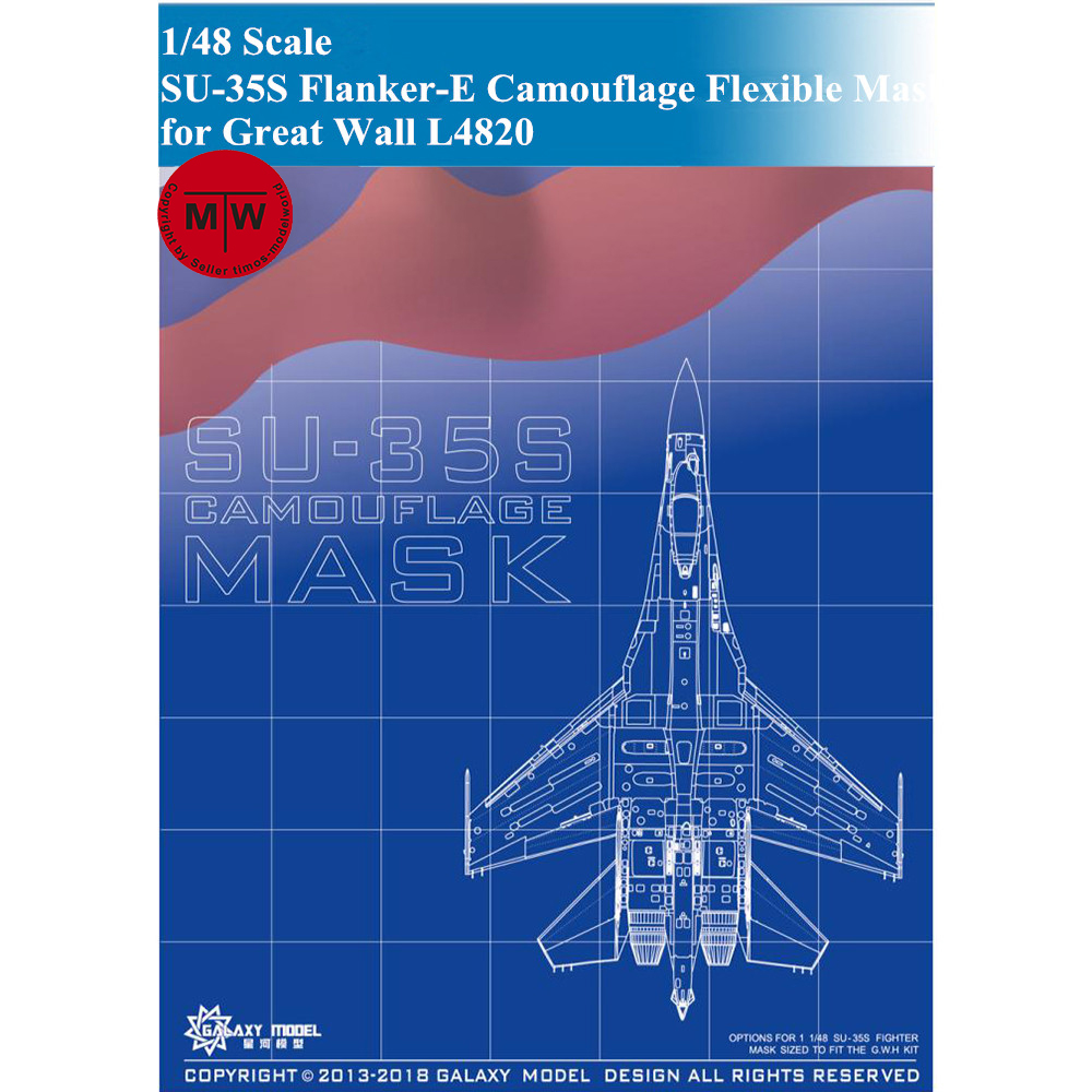 GALAXY Model D48006 1/48 Scale SU-35S Camouflage Die-Cut Flexible Mask For Great Wall L4820 Aircraft Model